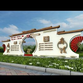 中式文化党建景墙