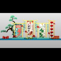 中式春节美陈