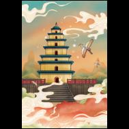古风建筑西安大雁塔中国风