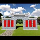 新中式门楼