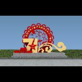 国庆节党建景观雕塑小品