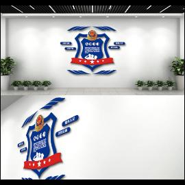 警局警营文化墙