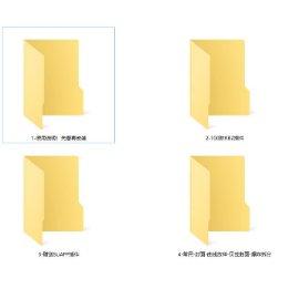 SketchUp 插件集合(几乎包含市面所有插件)