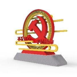 党建小品雕塑