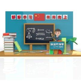 教育书本学校美陈场景C4D模型