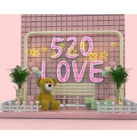 520LOVE美陈电商C4D模型
