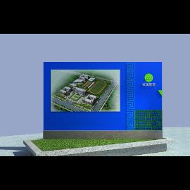 中学校园导视系统设计模型