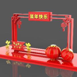喜庆红色新年门框DP拍照3D模型