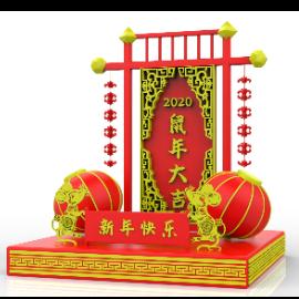 红色喜庆新年春节美陈C4D模型