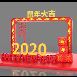 红色新年喜庆春节拍照DP点3D模型