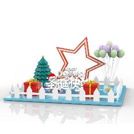 新年圣诞元旦C4D美陈模型