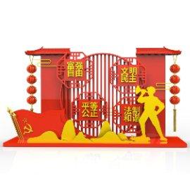 中式红色党政党建C4D美陈装饰