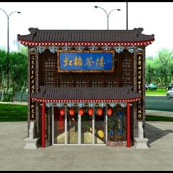 中式外立面门头广告