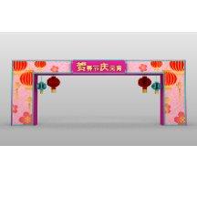 春节门头装饰
