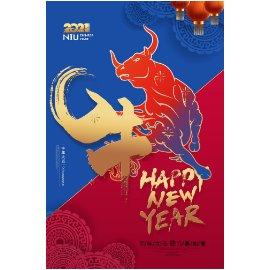 牛年宣传海报 happy new year