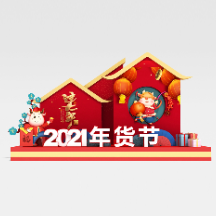 中式新年美陈模型