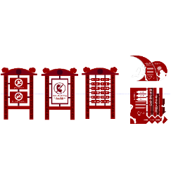中式党建健康公园