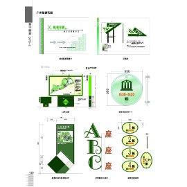 绿色标识导向素材
