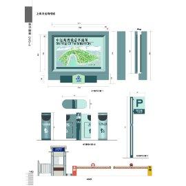 产业园小区写字楼标识