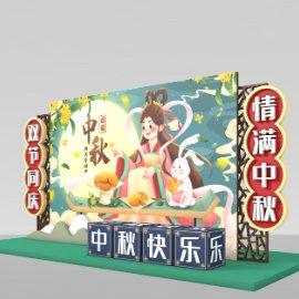 中秋节雕塑小品