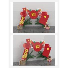 商场红包拱门美陈设计