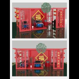 中国风喜庆汽车展厅美陈设计