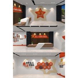 党建文化墙展厅设计