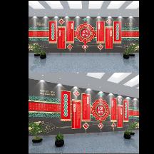 民族团结中国梦文化墙