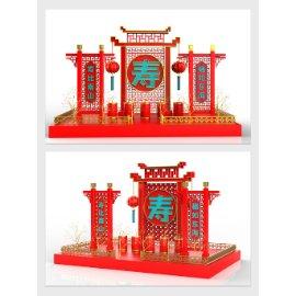 红色大寿酒店美陈设计