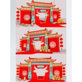 春节庙会门楼美陈设计
