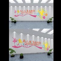舞动青春校园文化墙