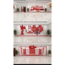 党建展厅展馆文化墙