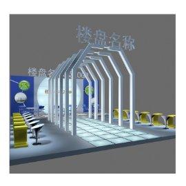 房地产展会展厅模型