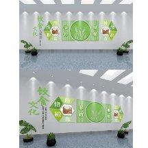 绿色饮食文化墙