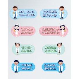 卡通防疫校园标识