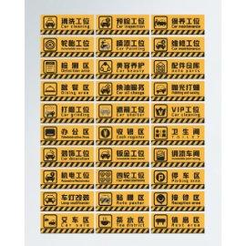 黄色车间门牌导视