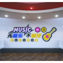 音乐摇滚乐器卡通文化墙