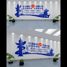 税务局依法纳税利国利民蓝色文化墙