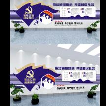 依法纳税利国利民税务局蓝色文化墙
