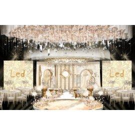 金色婚礼婚庆舞台