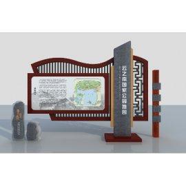 现代新中式木制导视设计