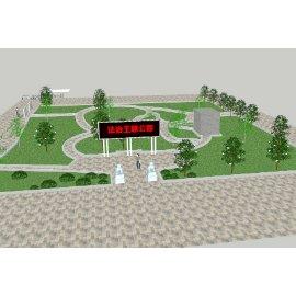 简单的法治主题公园