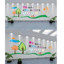 清新卡通宣扬母爱文化墙