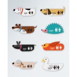 卡通动物导视门牌