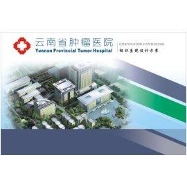 云南医院导视设计