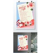 粉色浪漫玫瑰花致母亲的新海报