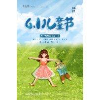 绿色女孩躺草地六一儿童节海报