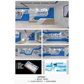 蓝色企业文化墙展厅