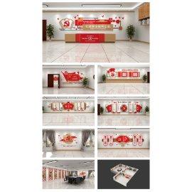 社区党建服务中心文化墙展馆