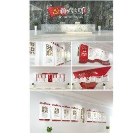 新时代文明中心文化墙展馆